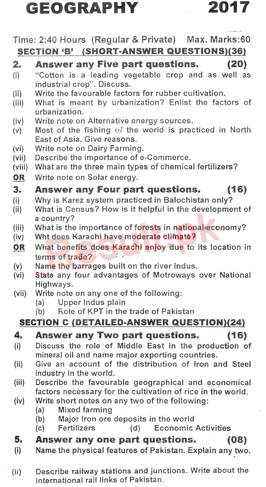 BIEK Karachi Board Past Papers 2019 Inter Part 1 2, FA, HSSC