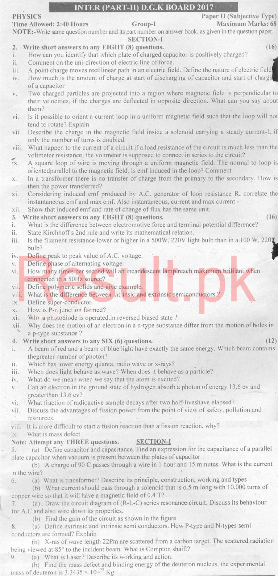 BISE DG Khan Board Past Papers 2018 Inter Part 1 2, FA, HSSC