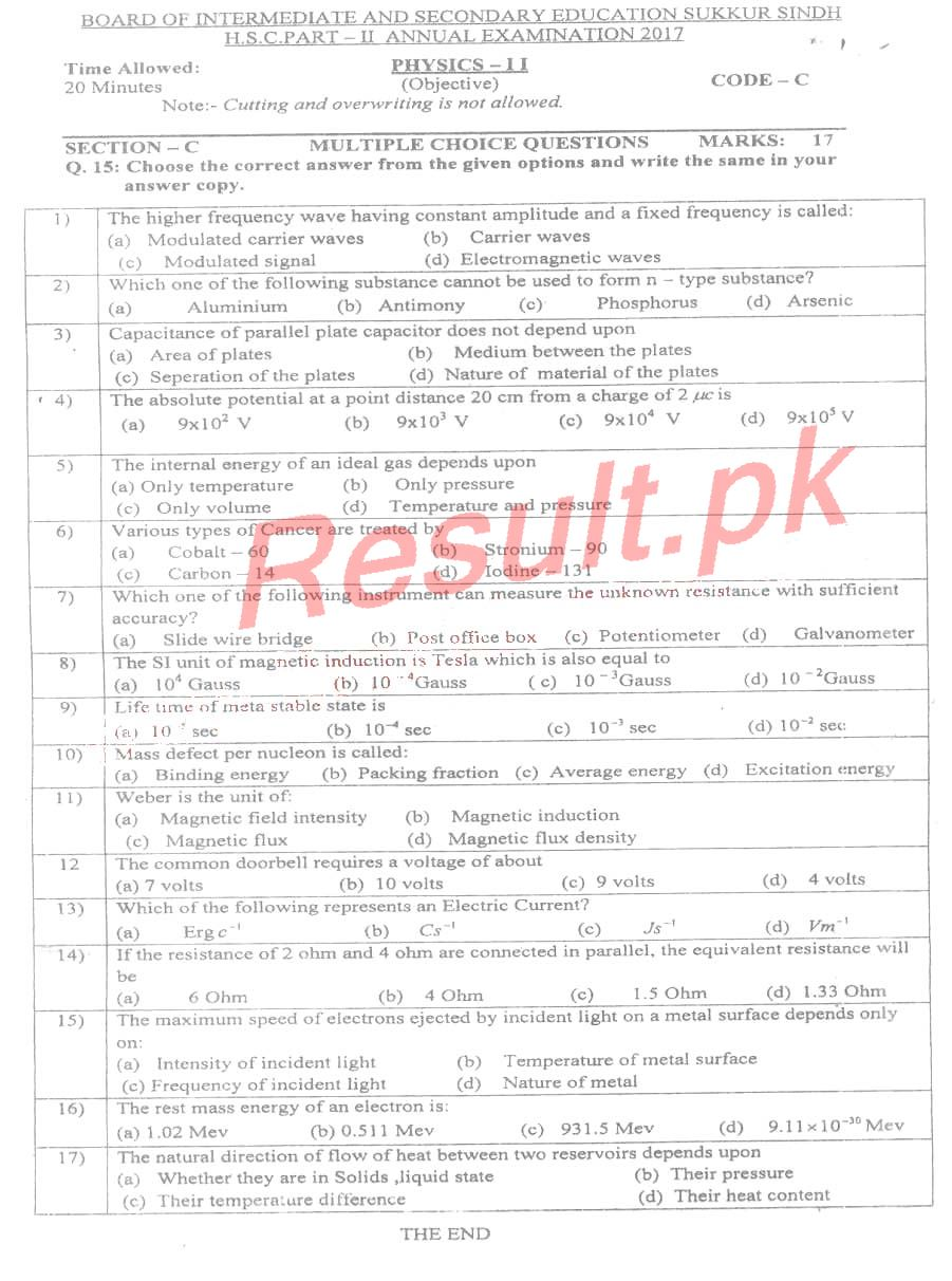 BISE Sukkur Board Past Papers 2019 Inter Part 1 2, FA, HSSC