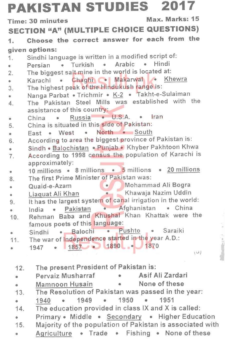 BSEK Karachi Board Past Papers 2018 Matric, SSC Part 1 & 2, 9th