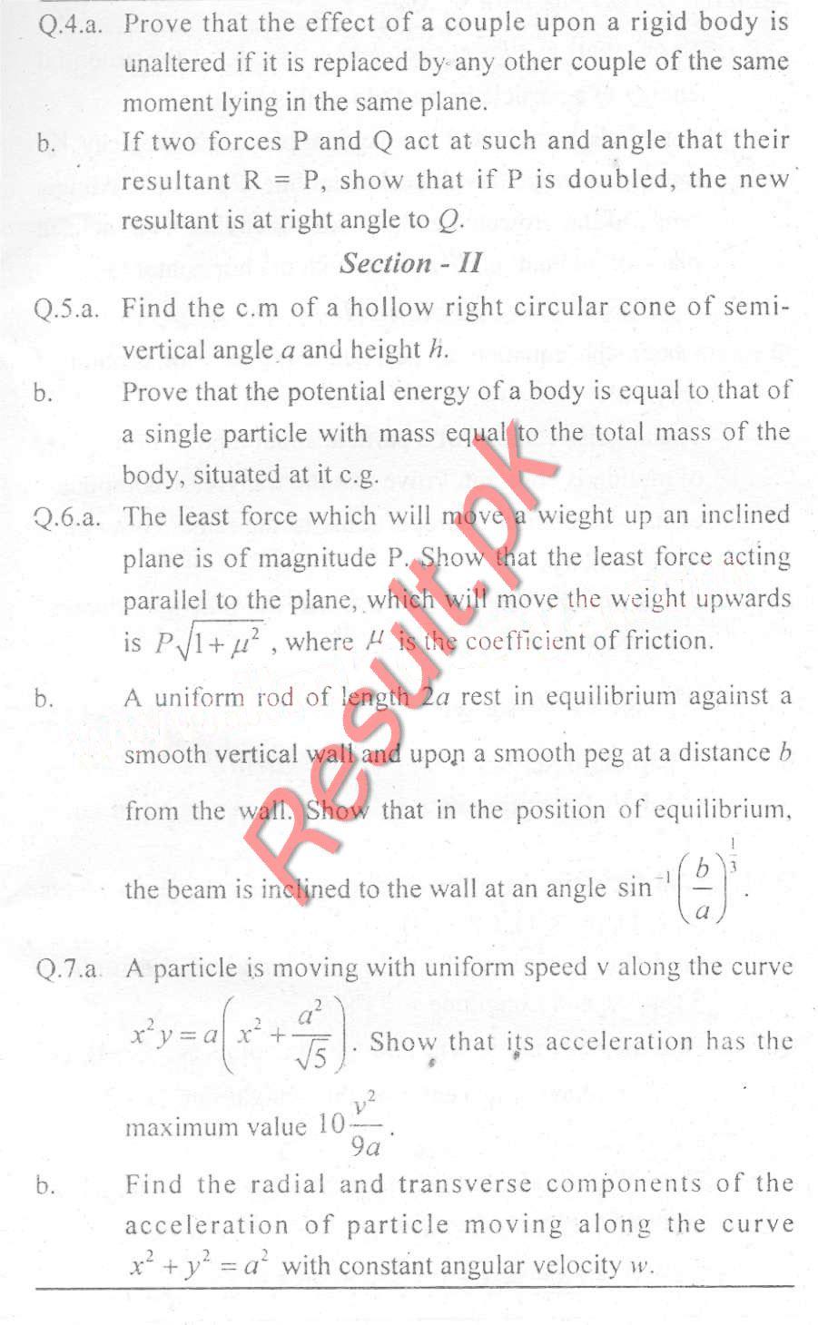 Ma urdu sargodha university past papers 2018