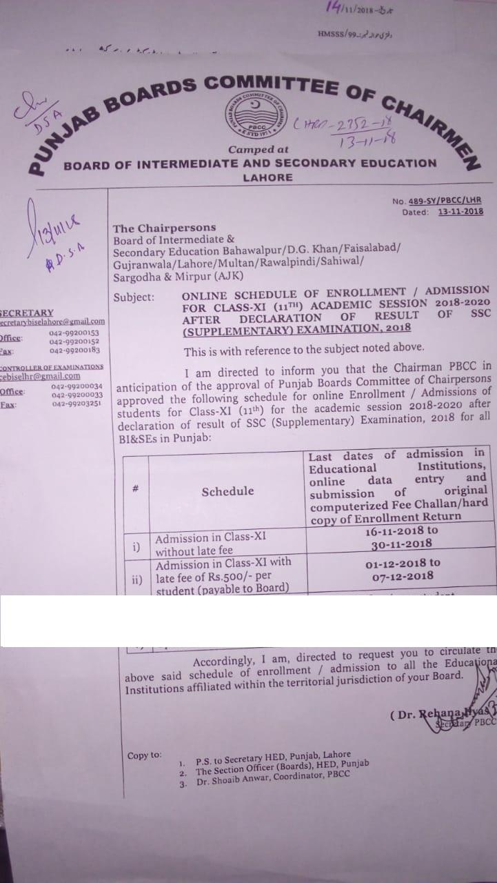 BISE Rawalpindi Board Admissions 2019 biserwp Online