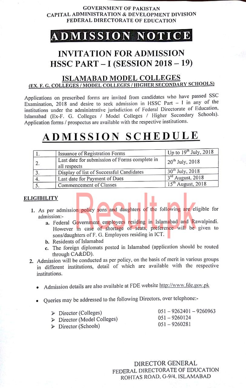 Admission papers for sale class 4
