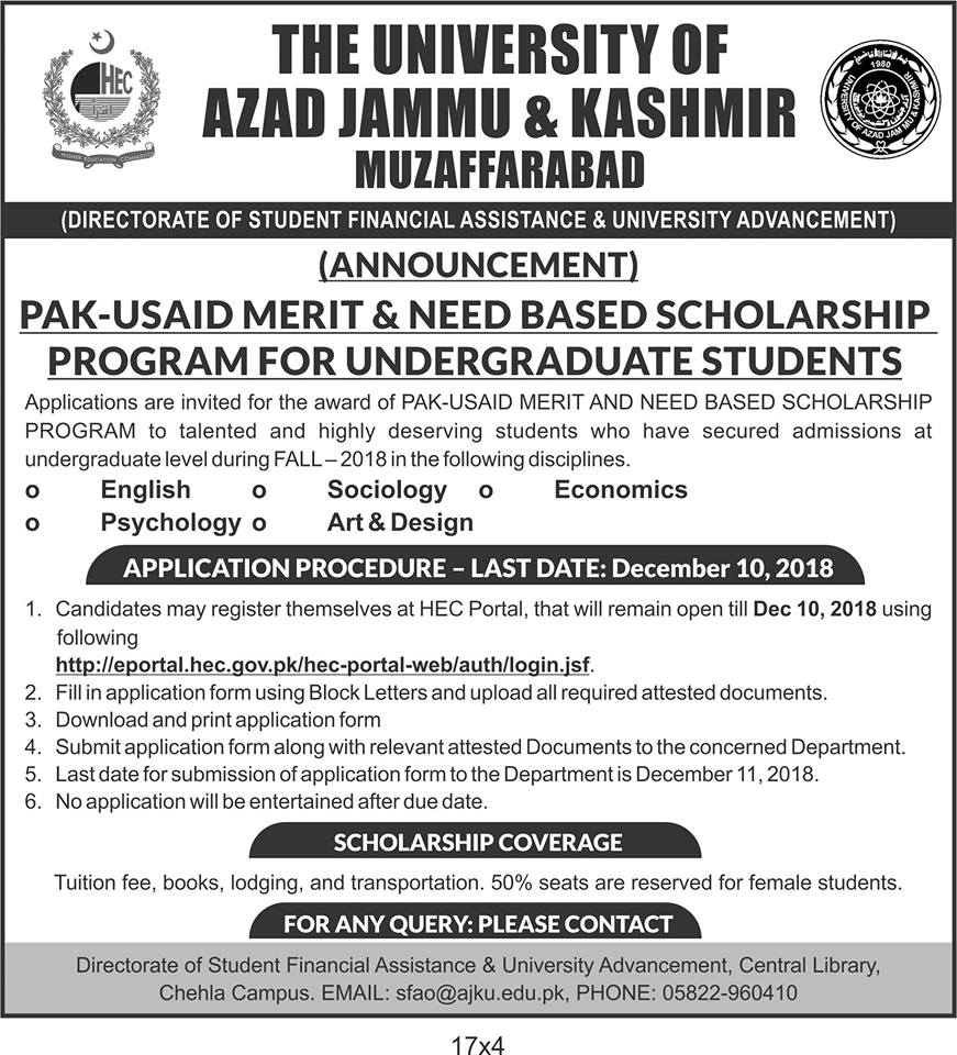University of Azad Jammu and Kashmir Admissions 2019 in School