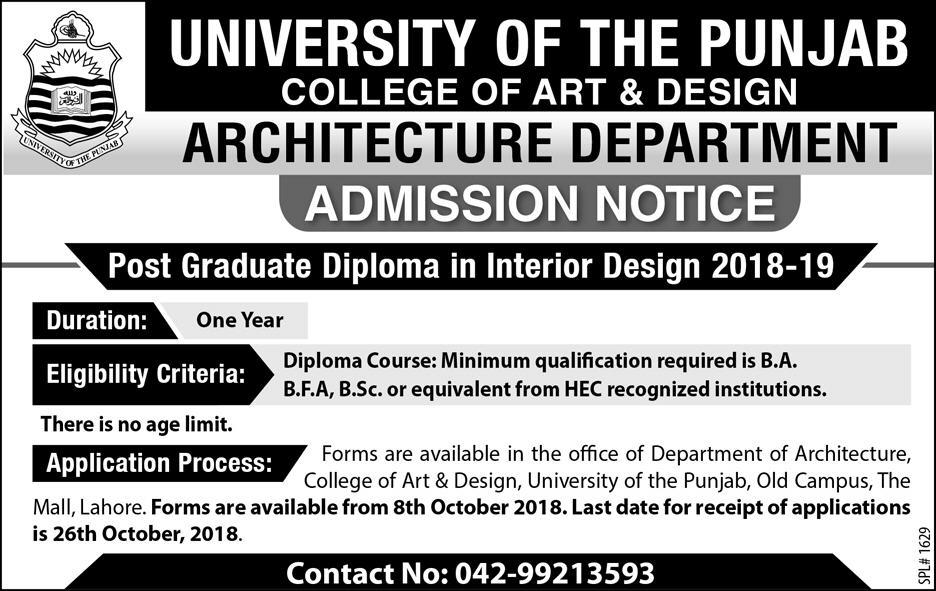 interior design courses after 12th commerce admission