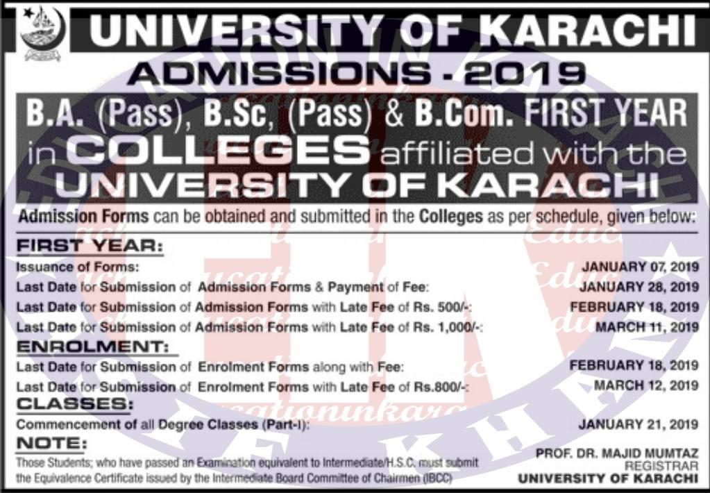 Karachi university admission 2020 last date