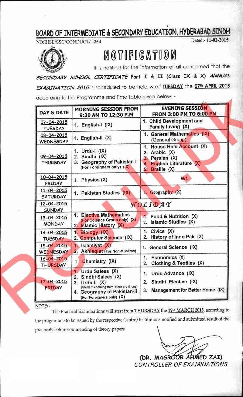 BISE Hyderabad Board Date Sheet 2019 Matric Part 1 2, SSC