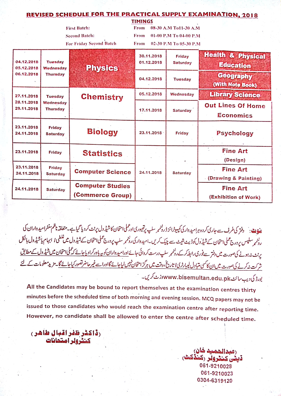 Multan dating sites