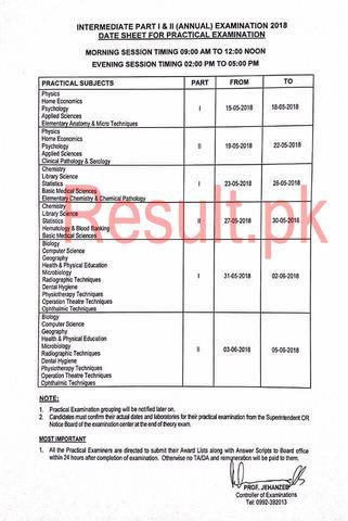 BISE Abbottabad Board Date Sheet 2019 Inter Part 1 2, HSSC