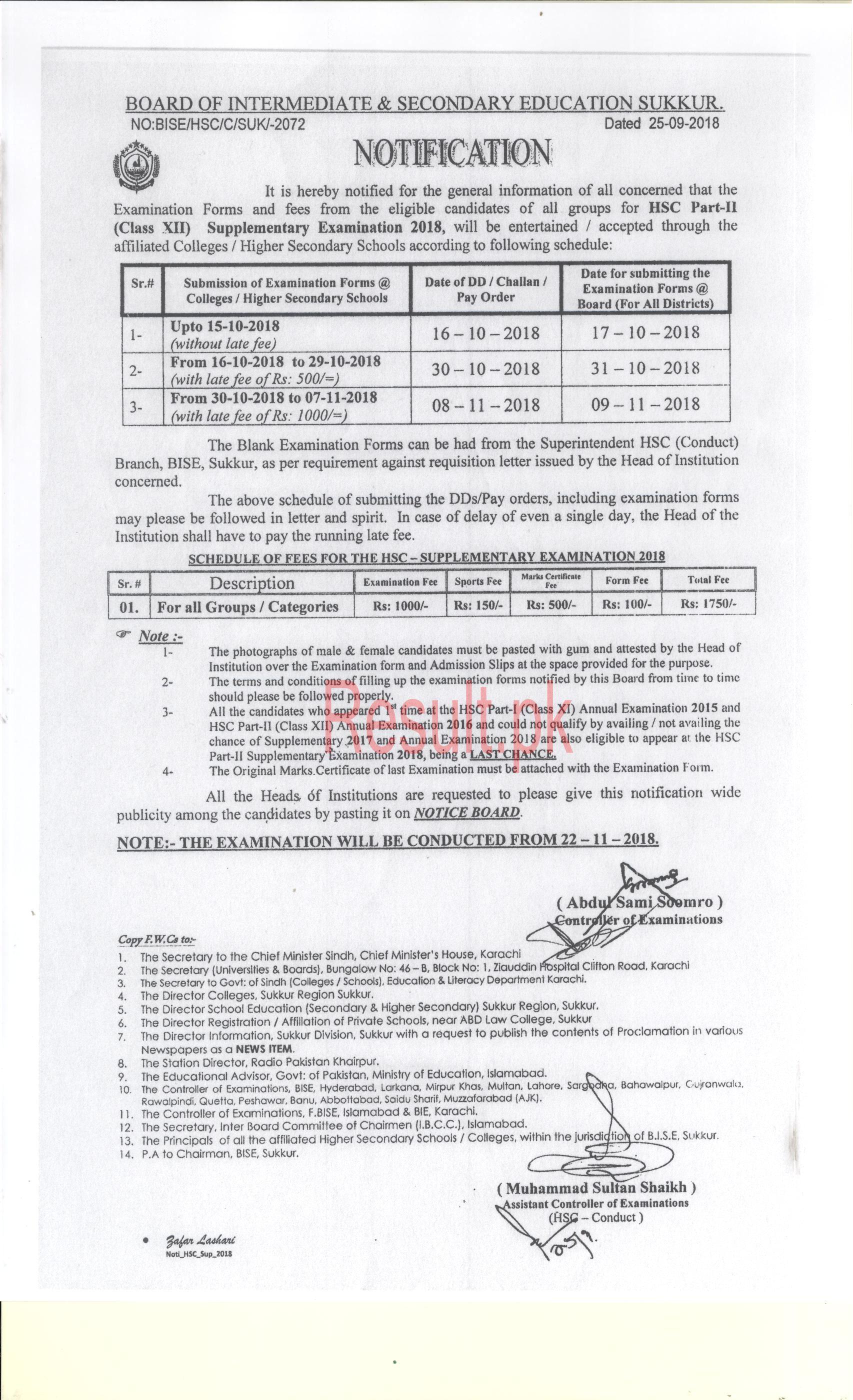 BISE Sukkur Board Date Sheet 2019 Inter Part 1 2, HSSC, FA, FSC