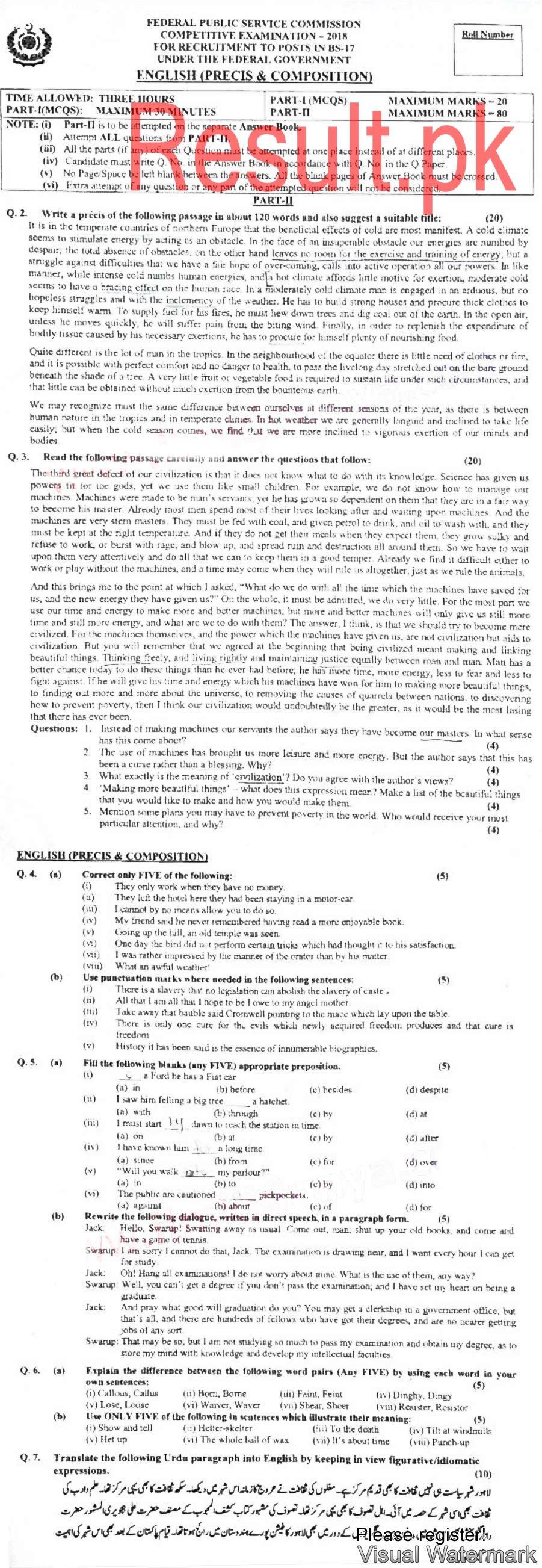 Federal Public Service Commission Past Papers 2019, fpsc