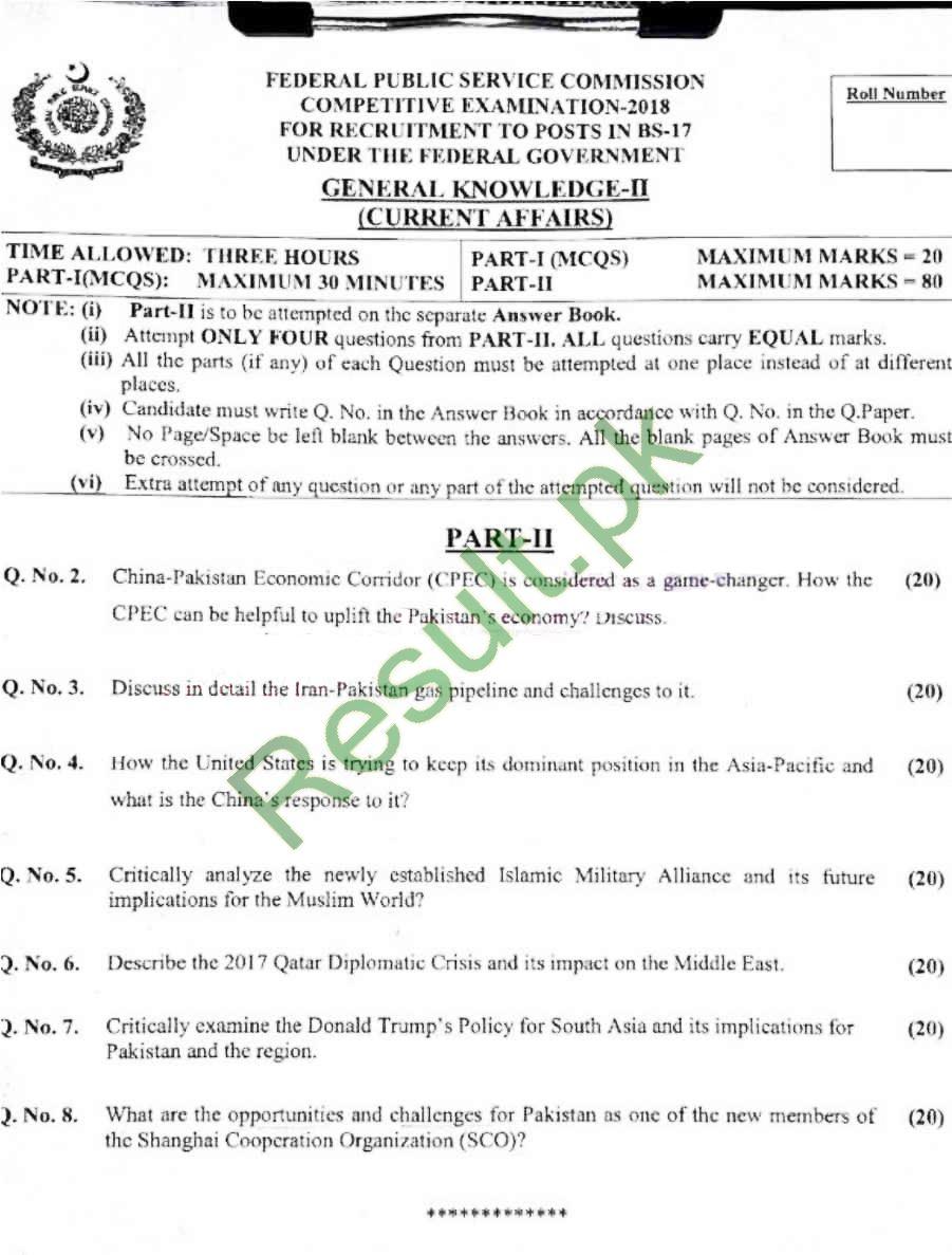 Punjab Public Service Commission Past Papers 2019, ppsc Past