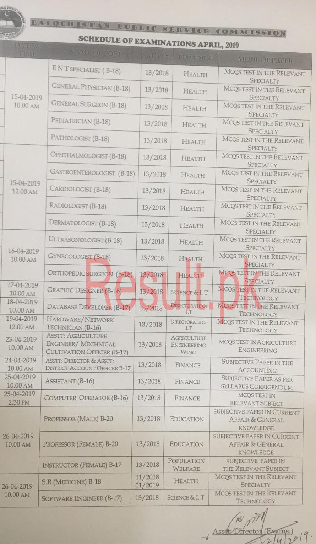 Balochistan Public Service Commission Date Sheet 2019 bpsc