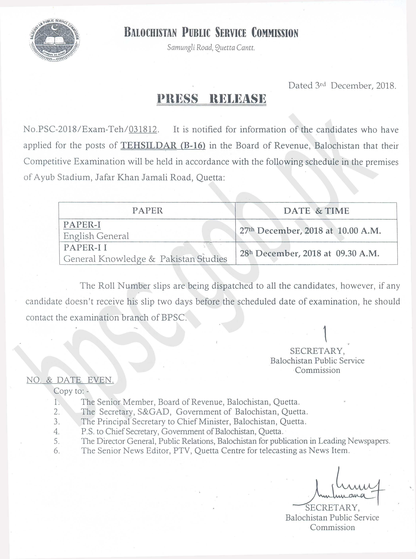 Balochistan Public Service Commission Date Sheet 2019 bpsc Annual