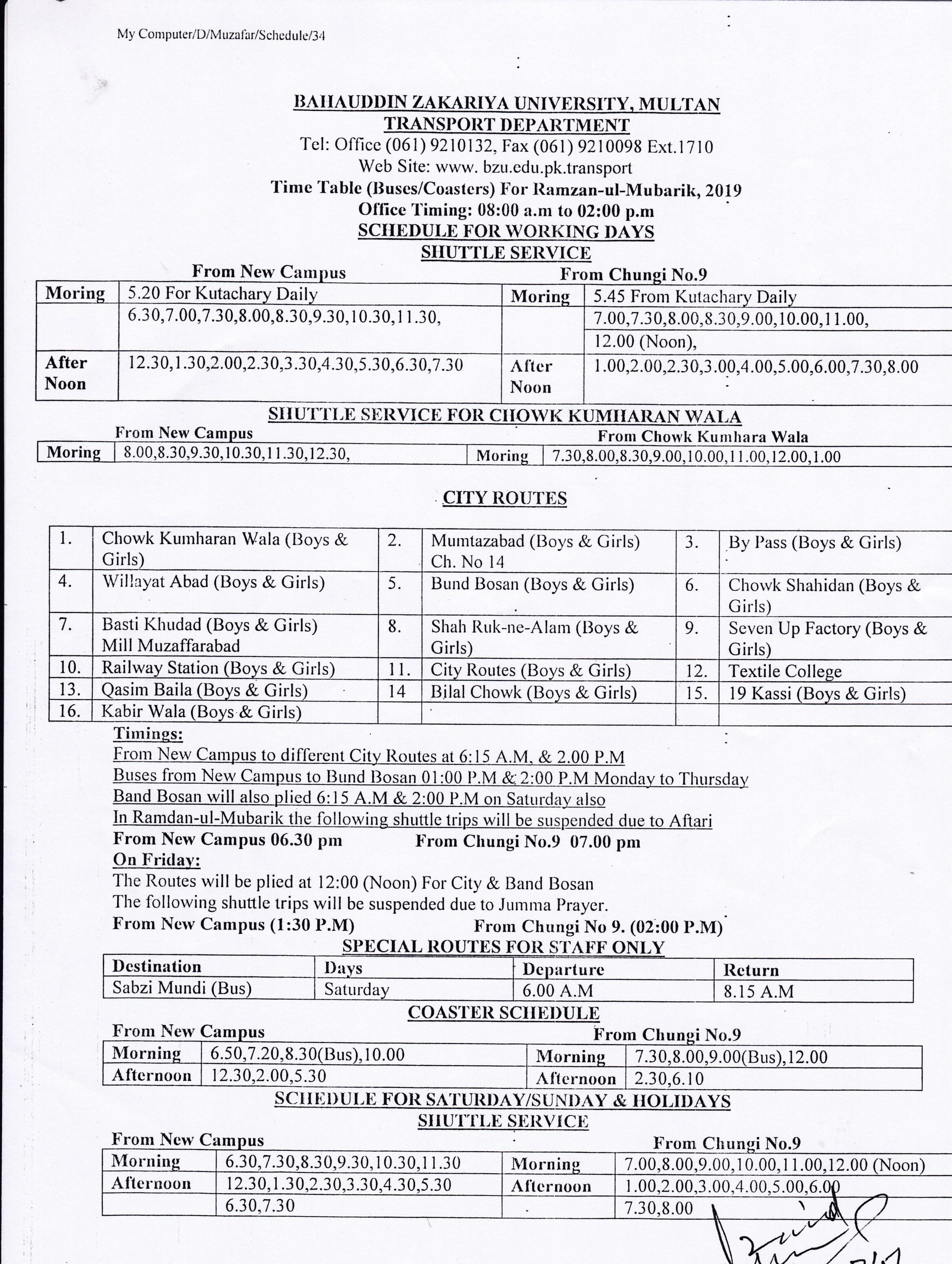 Bahauddin Zakariya University Date Sheet 2019 bzu Annual & Supply