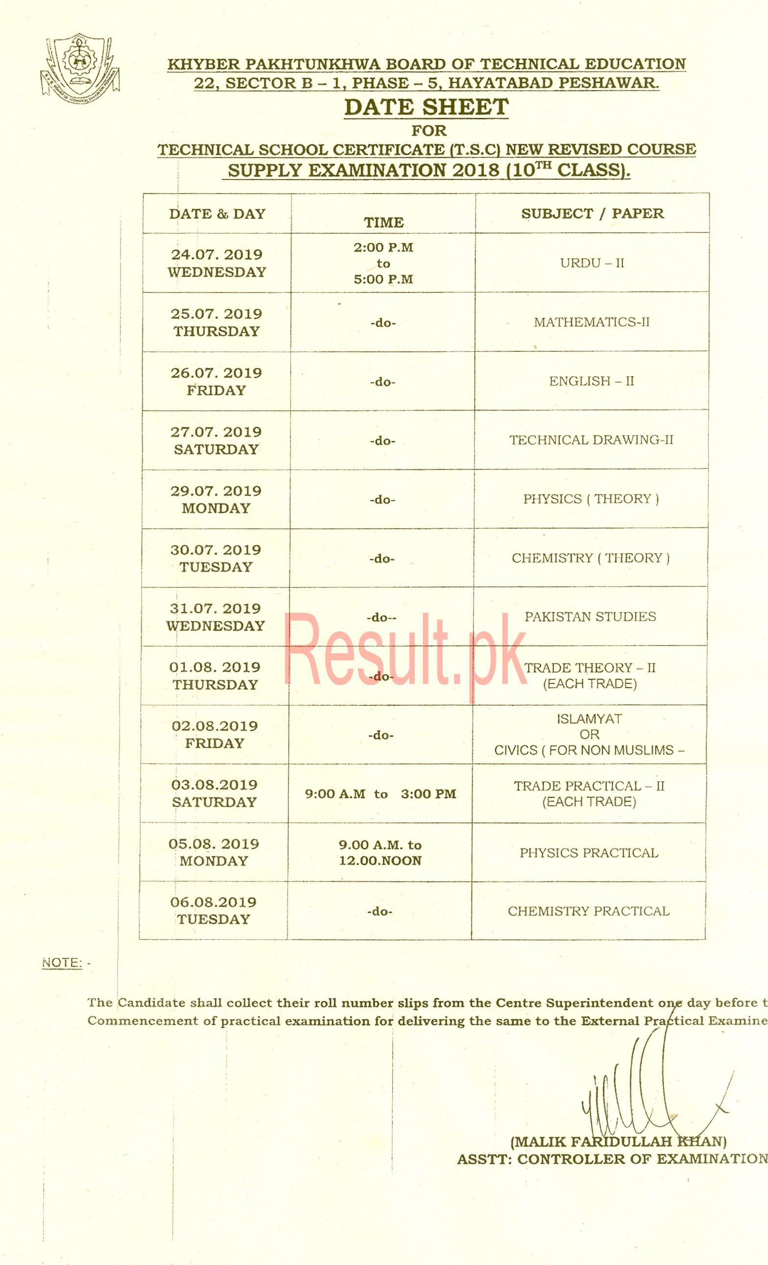 KPK Board of Technical Education Peshawar Date Sheet 2019