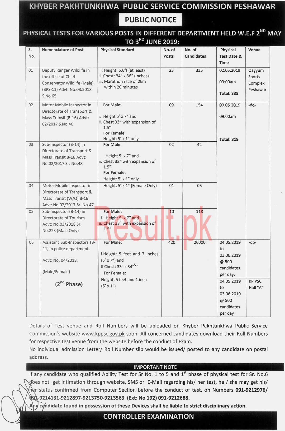 Khyber Pakhtunkhwa Public Service Commission Date Sheet 2019