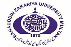 BZU MA/MSc Admission Forms 2018 Submission Schedule