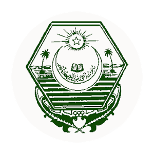 BISE Bahawalpur HSSC Annual Exams Datesheet 2018