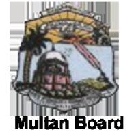 BISE Multan HSSC Annual Datesheet 2018