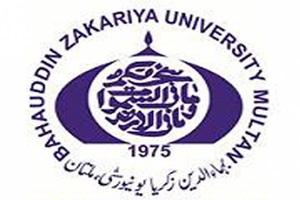 BZU Multan BS Admission Schedule 2018