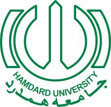 Hamdard University Fall Admission 2018