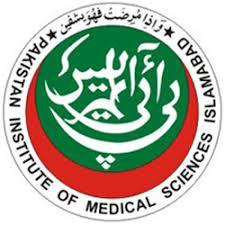 PIMS Admission Notice 2018-20