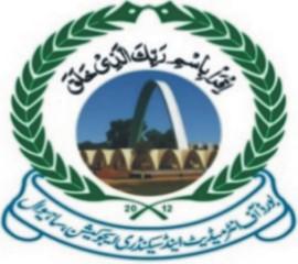BISE Sahiwal Matric 2019 Annual Exams