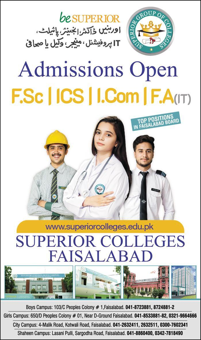 Superior Group of Colleges Faislabad Admissions Open