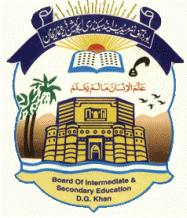 BISE DG Khan Matric 10th Class Past Paper 2019