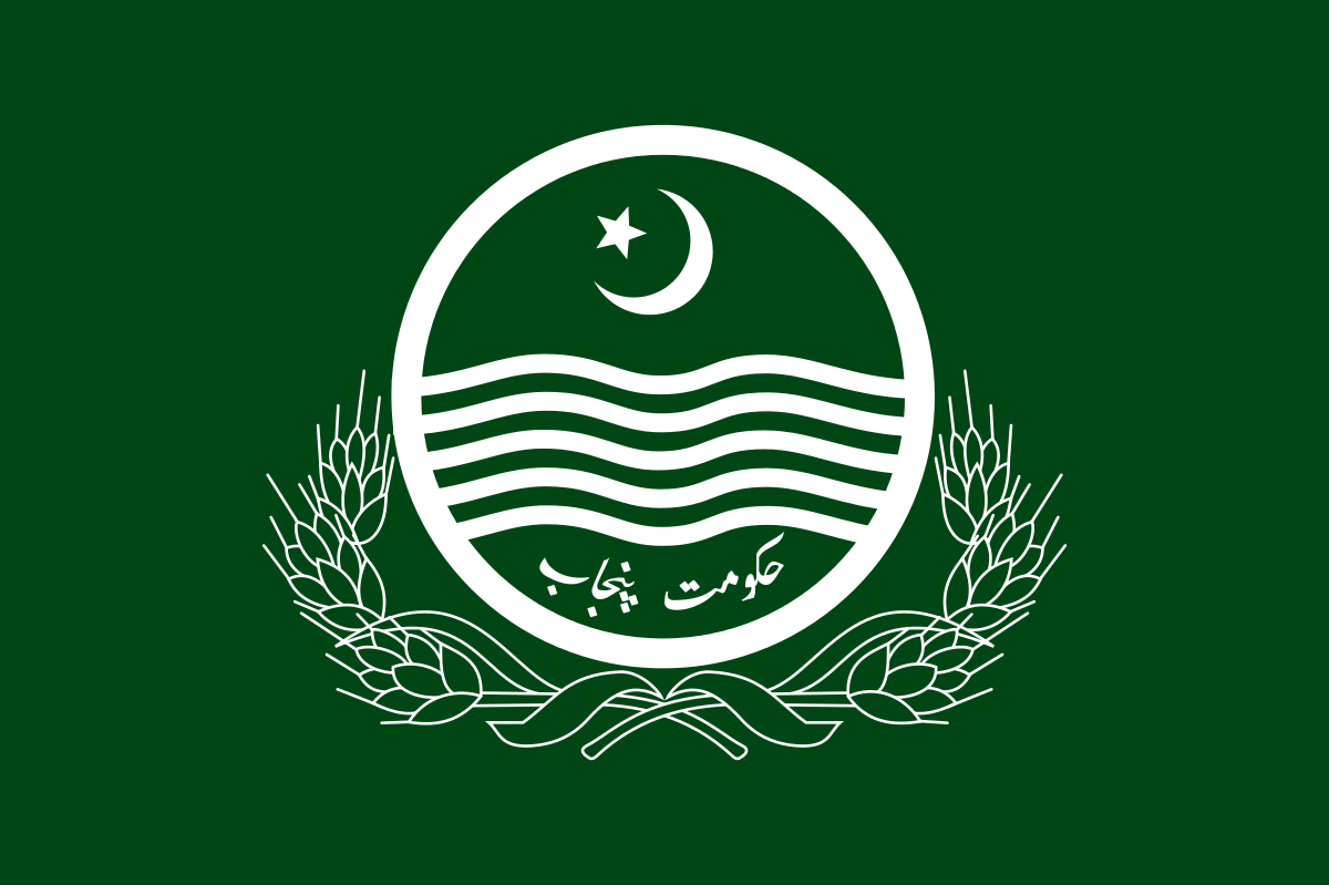 Punjab Govt Abolished Pass Fail System Up To Class 7
