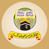 WMAA Karachi HIFZ Exams Schedule 2020