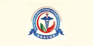 Shah Rukan e Alam College of Health Sciences Admissions 2020