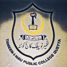 Tameer e Nou Medical College Admissions 2020