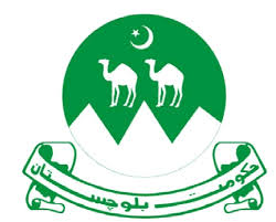 Admission on Baluchistan Reserved Seats 2020 Across Pakistan