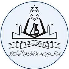 Gujranwala Board Inter Special Exams 2020 Roll No Slip