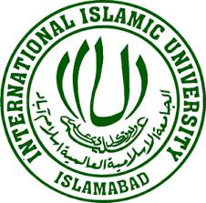IIUI Short courses Admission 2020