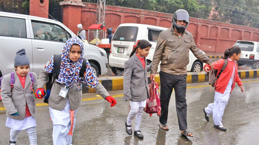 Winter Vacations In Punjab Schools Announced Officially