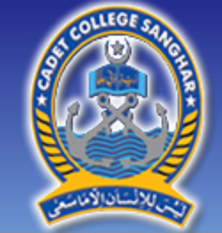 Cadet College Sanghar Middle Matric Admissions 2021
