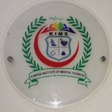 Kamyab Institute of Medical Sciences Admissions 2021