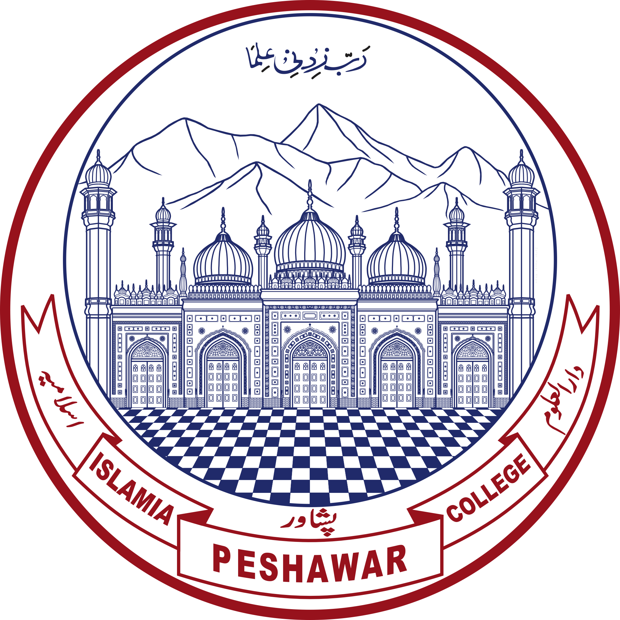 Islamia College Peshawar M.Phil & PhD entry test result 2021