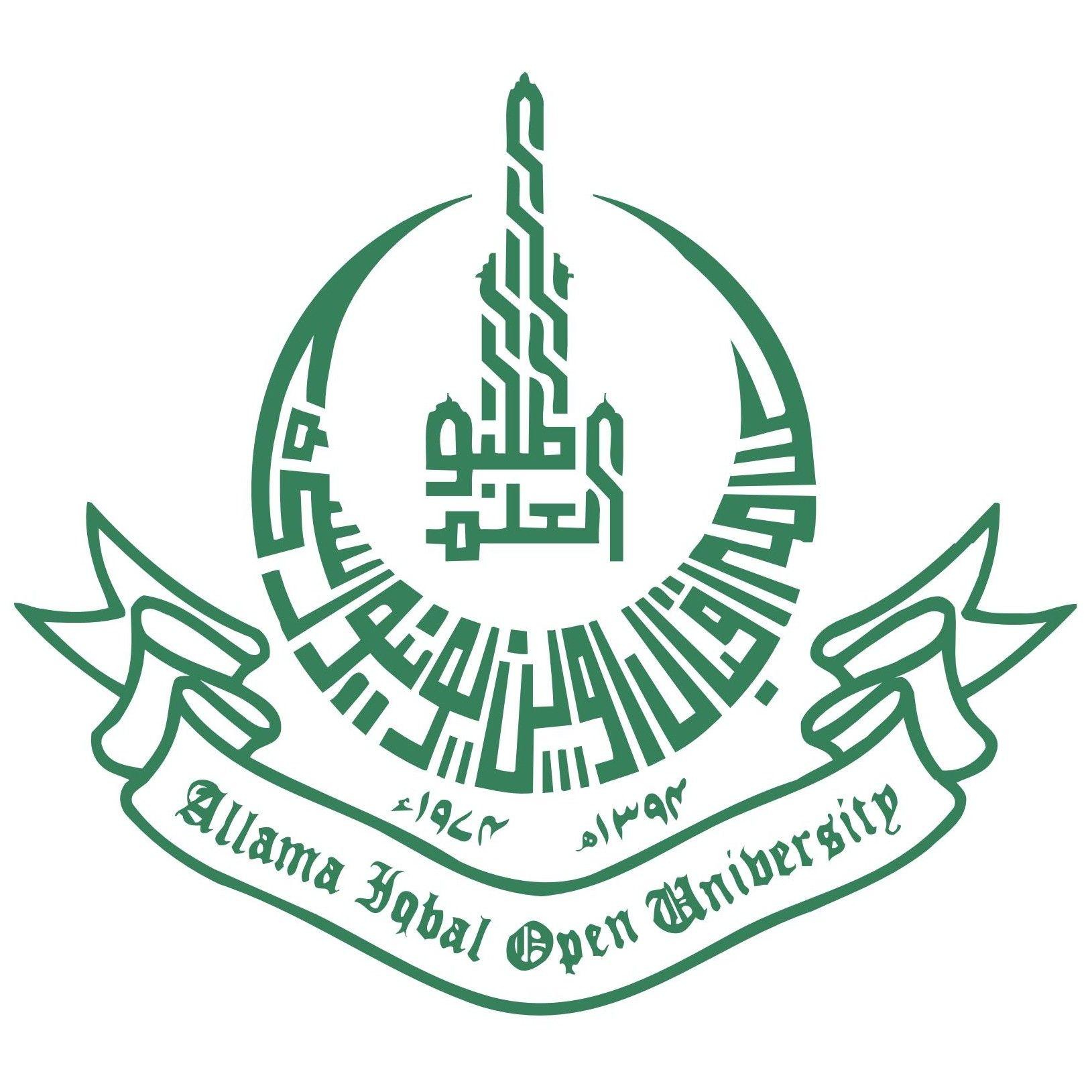 Allama Iqbal Open University Islamabad Admissions 2021