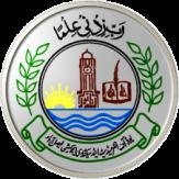 BISE Faisalabad SSC Exams 2020 Quaid-e-Azam Scholarship
