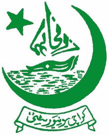 University of Karachi Postgraduate Admissions 2021