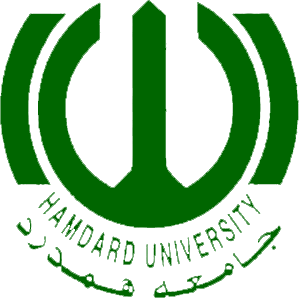 Hamdard University Graduate/ Undergraduate Admissions 2021