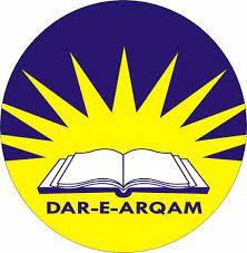 Dar-e-Arqam College IT Course Admissions 2021