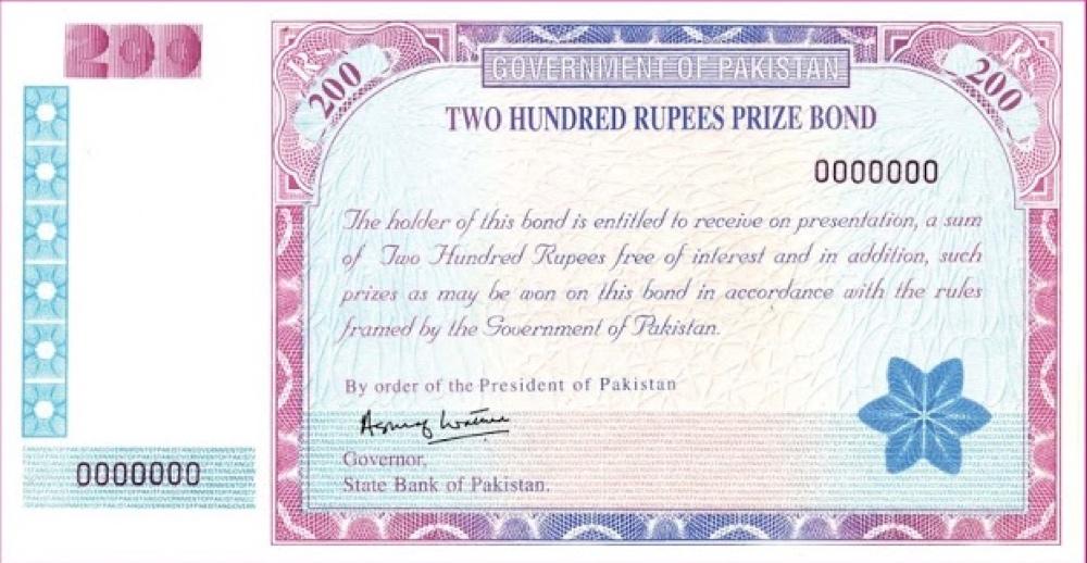 200 Prize Bond List Draw 86 Peshawar Winner List 2021