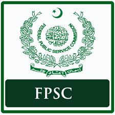 FPSC Assistant Executive Engineer Civil Merit List 2021