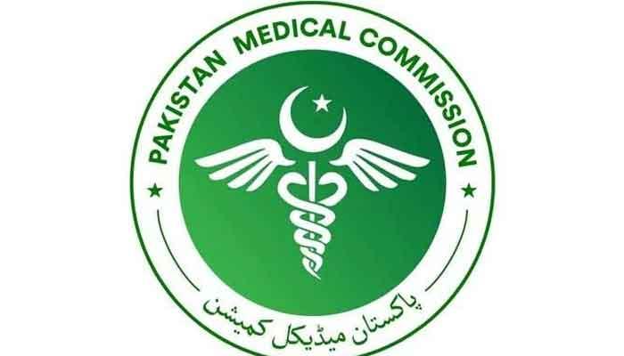 PMC Announces MDCAT Registration 2021