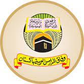Wifaq Ul Madaris Al Arabia Exams Date Sheet 2021